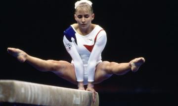 Shannon Miller 1996 Beam