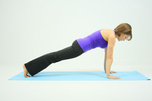 Arm exercise - Plank